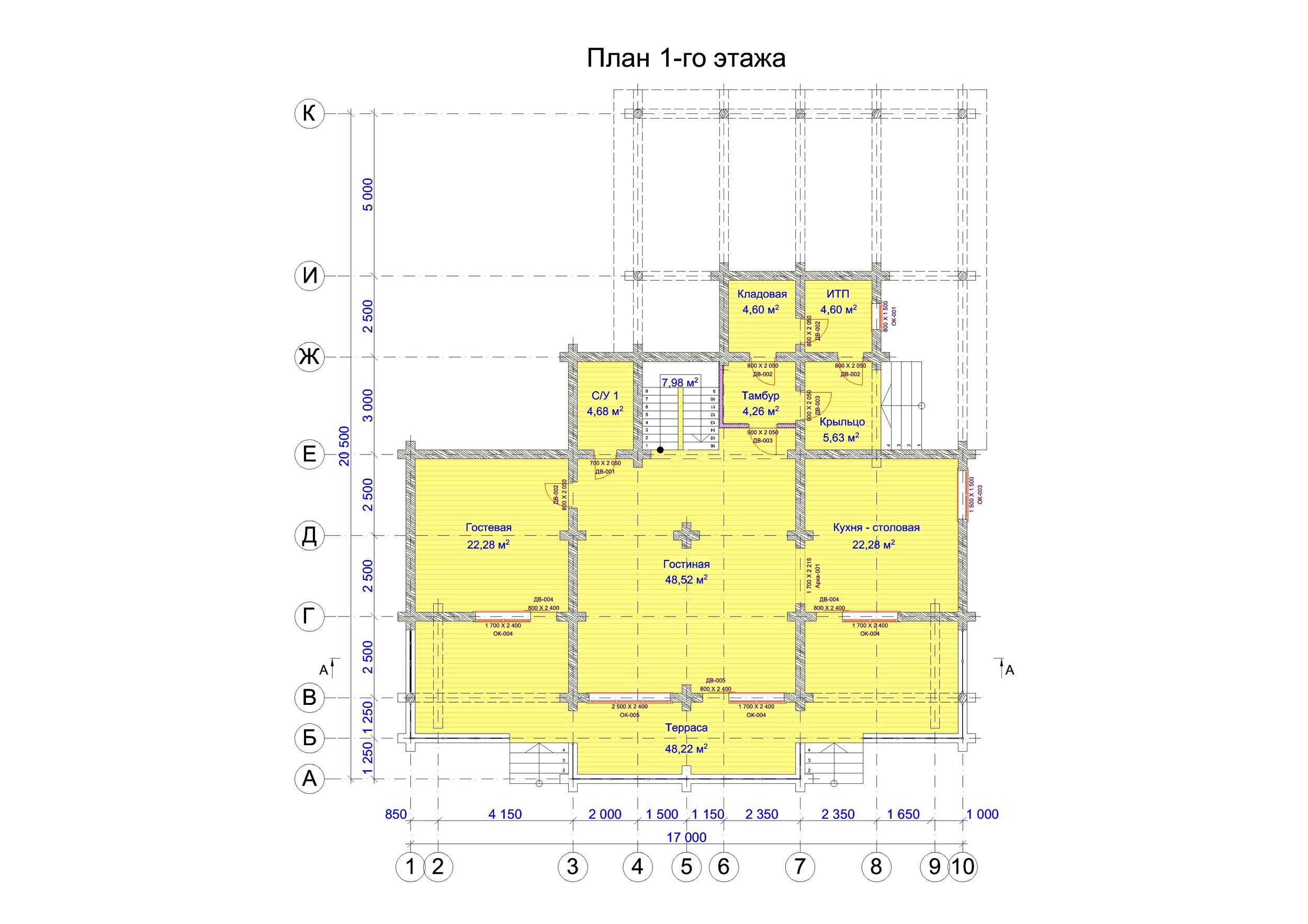 №2    S общая –   267.9 м2  план