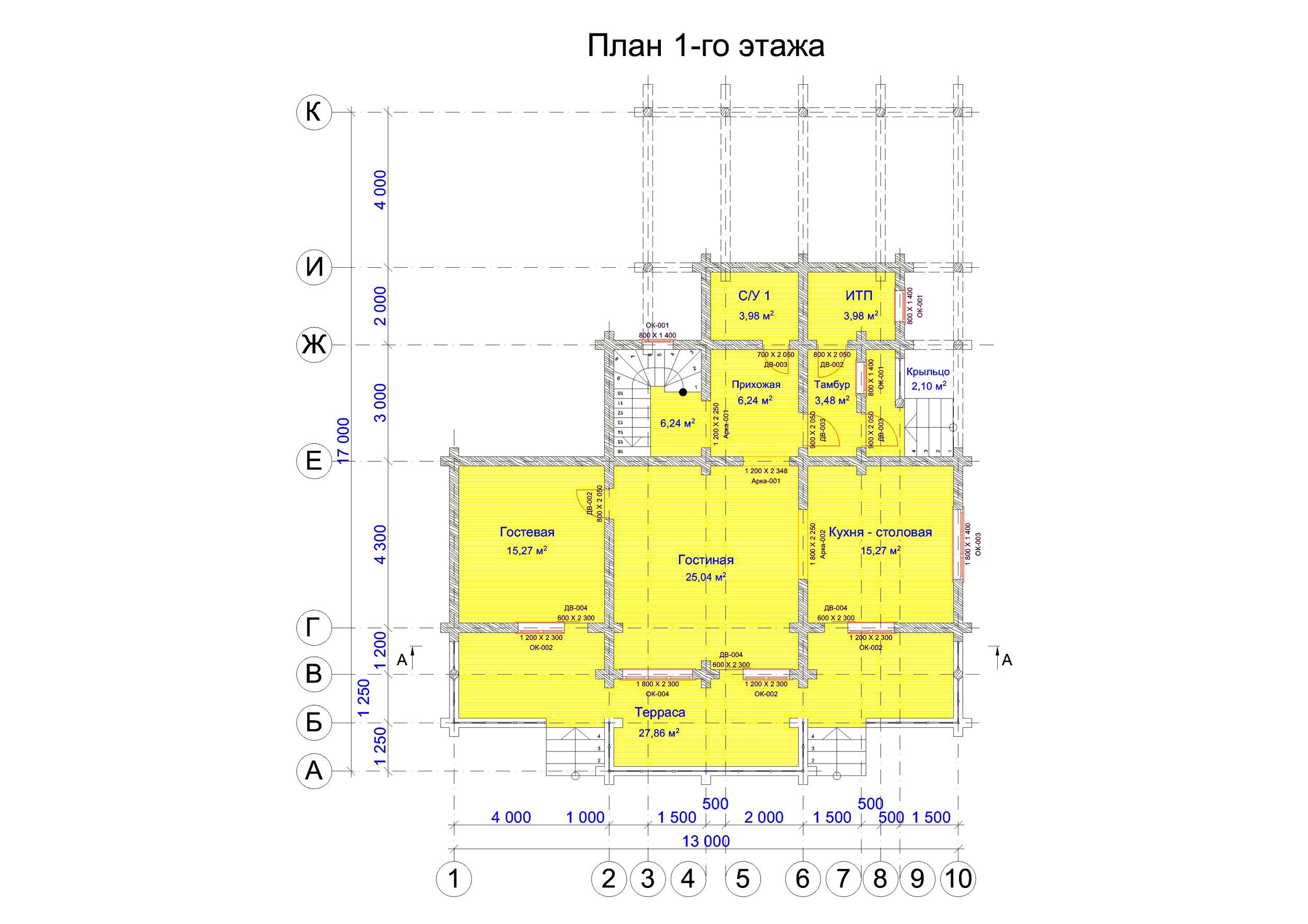 №8   S общая - 170,7 м2 план