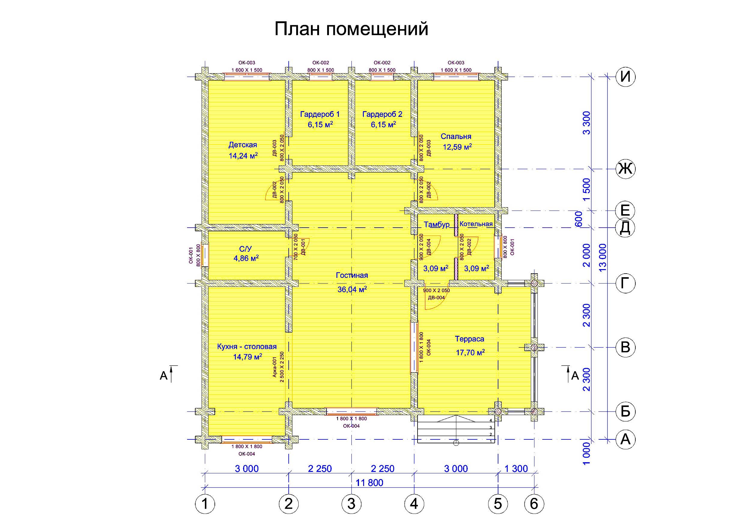 №14   S = 118.7 м2 план
