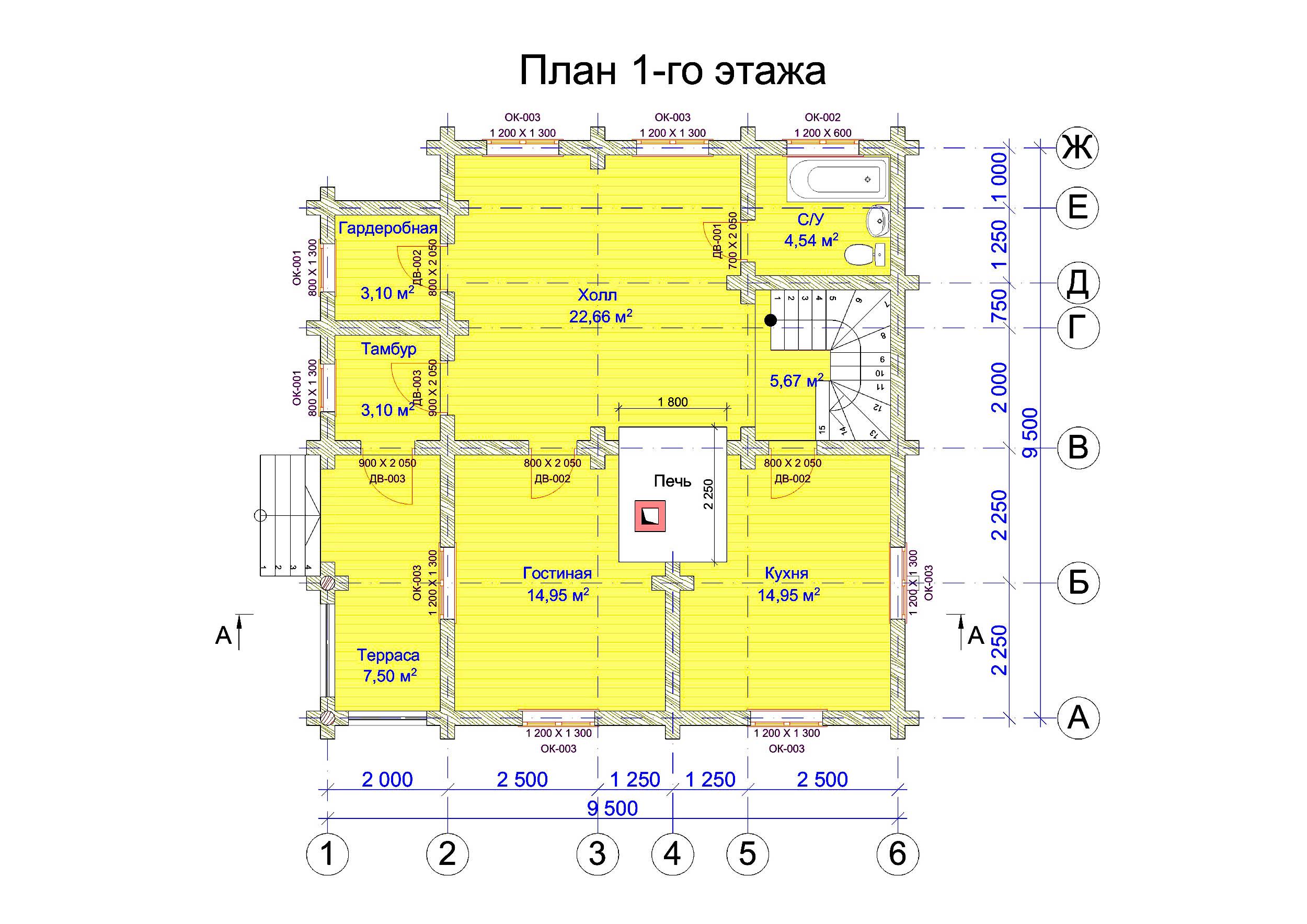№16  S = 141.1 м2 план
