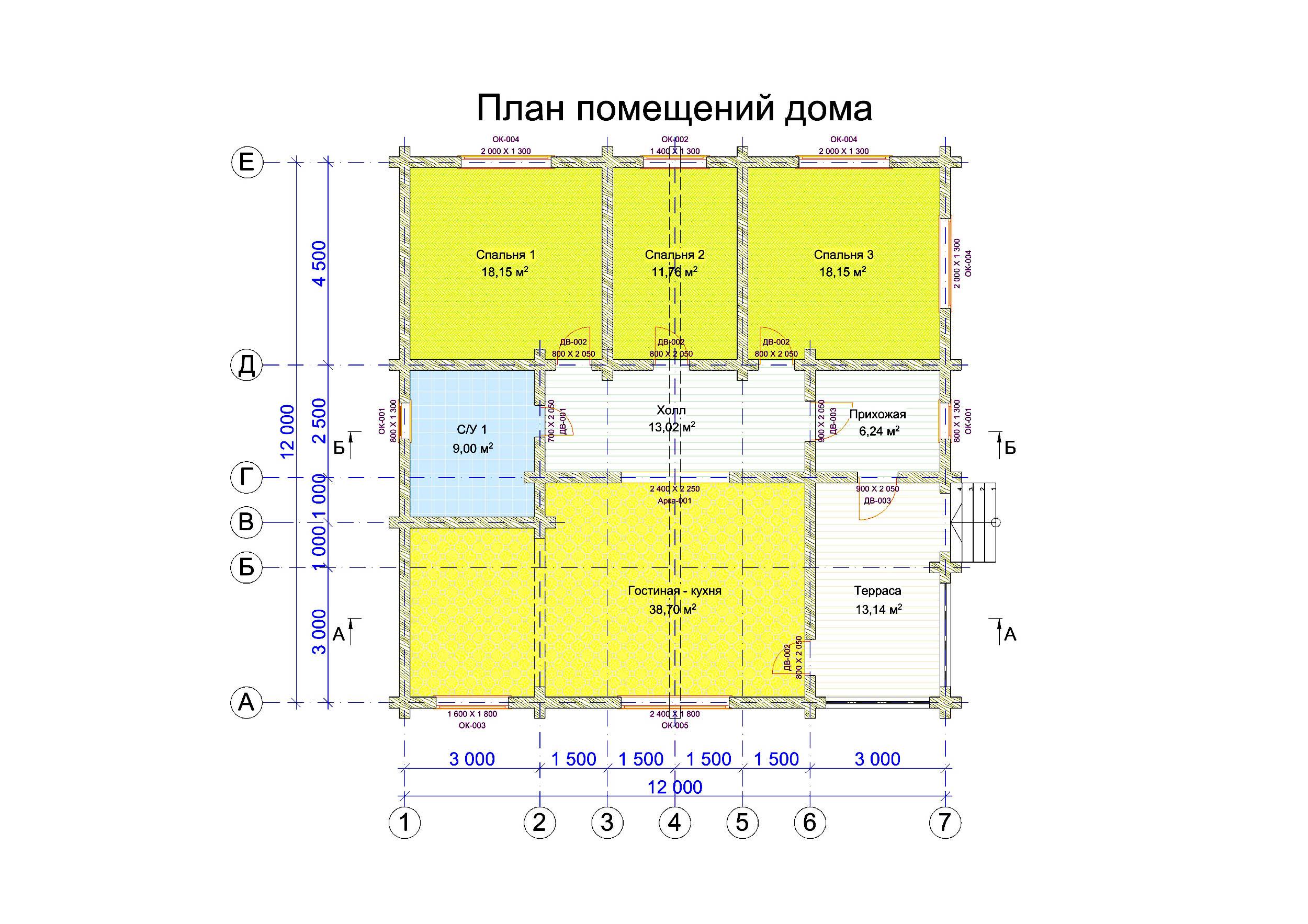 №17  S помещений - 128,2 м2 план