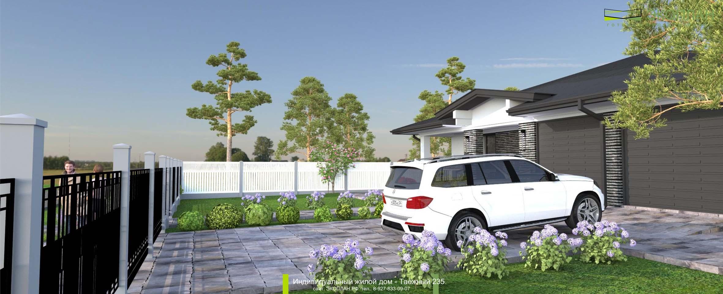 Готовый проект дома - Таёжный 235 - Экоплан.рф фасад