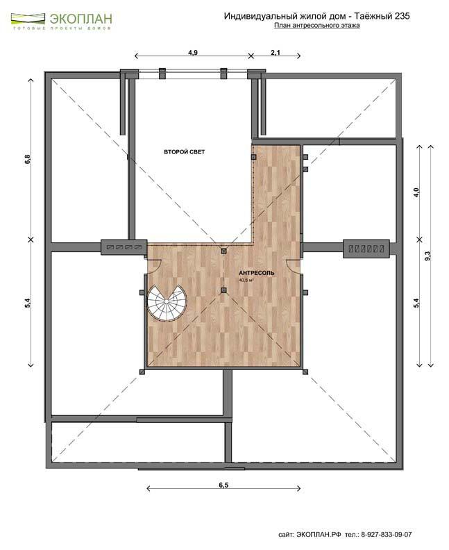 Готовый проект дома - Таёжный 235 - Экоплан.рф план