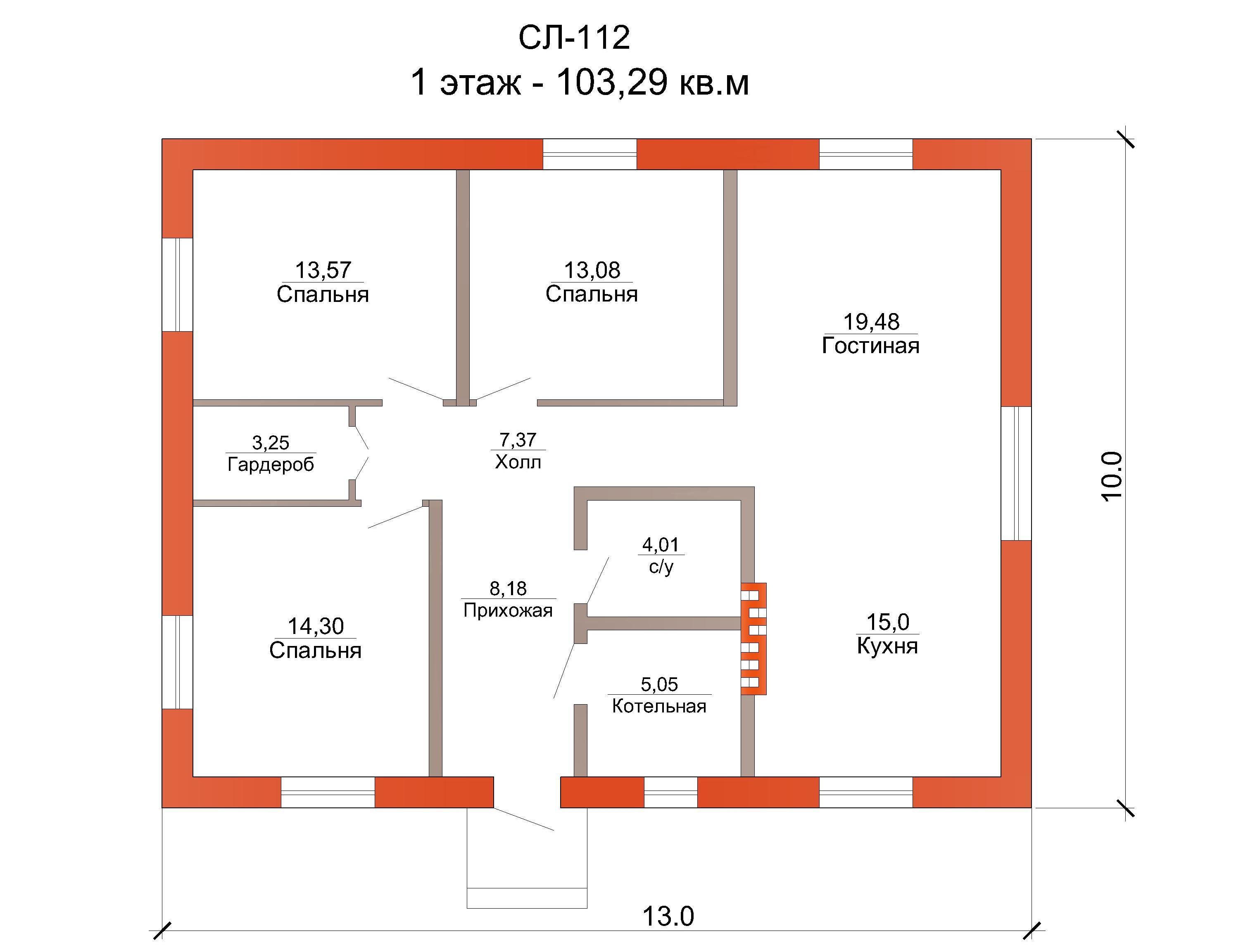 Готовый проект дома 103 кв.м // Артикул СЛ-112 план