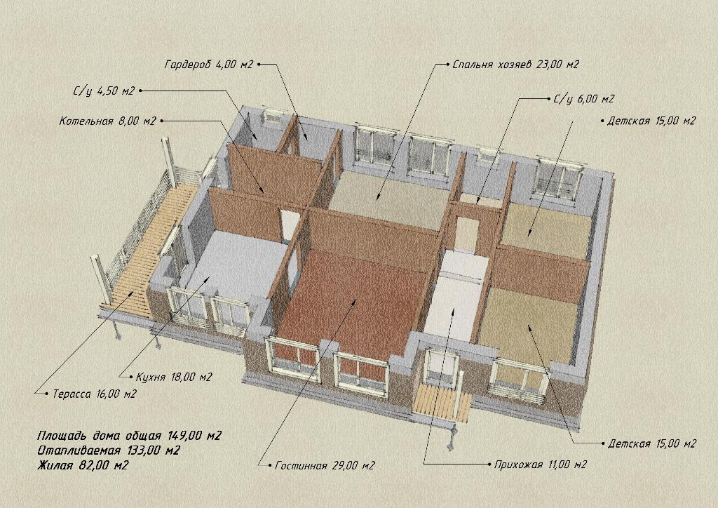 Дом ВК1 план