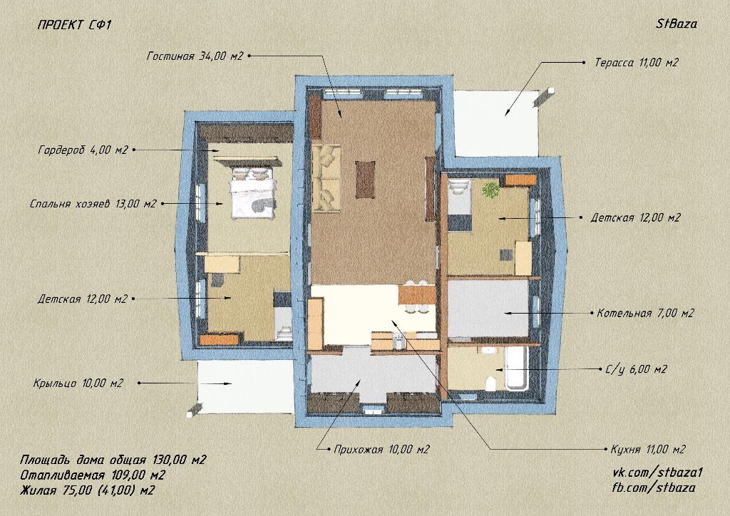 Проект СФ1 план