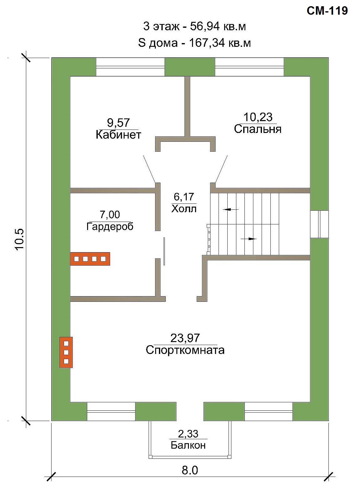 Готовый проект дома 167 кв.м // Артикул СМ-119 план
