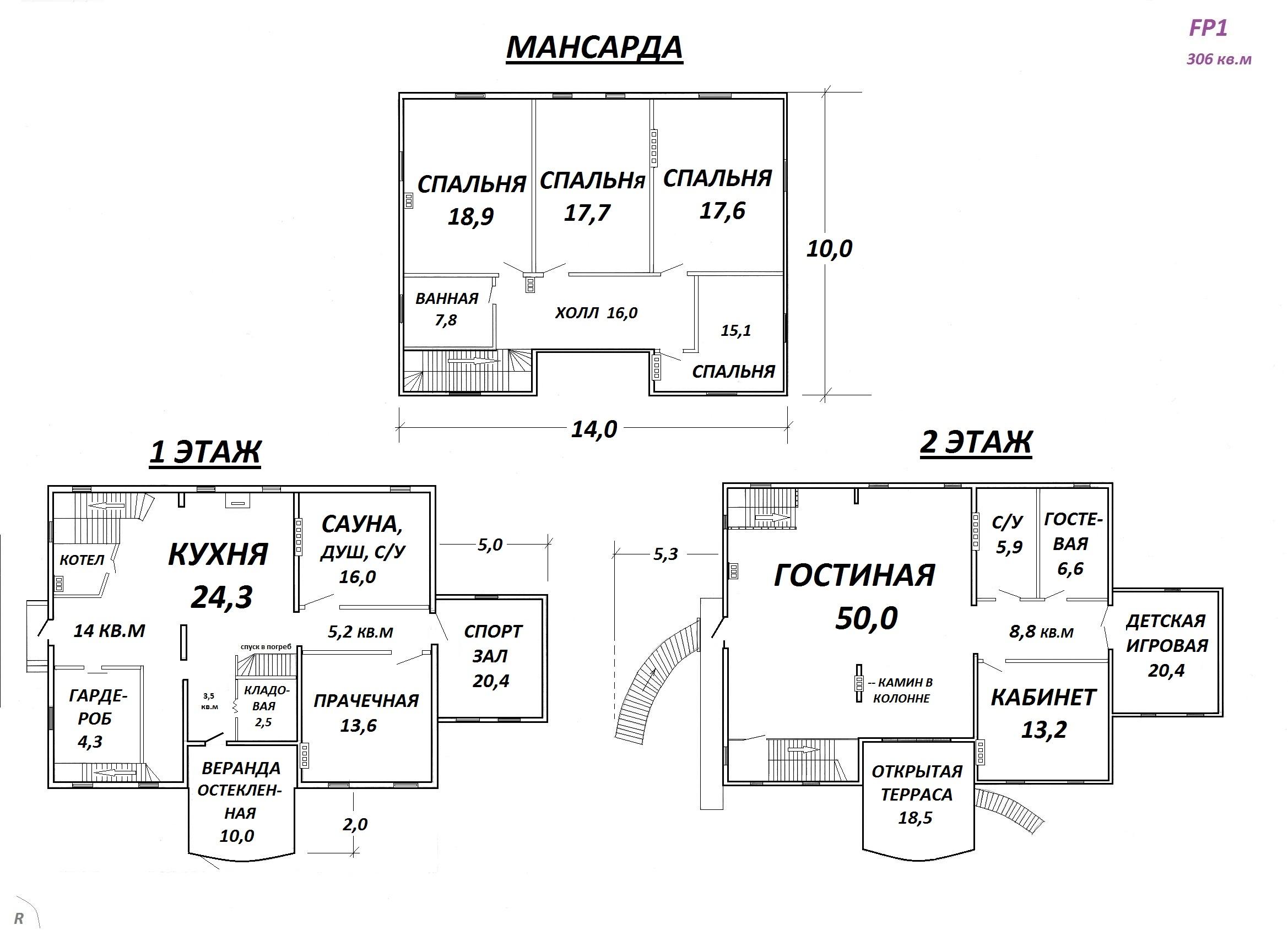 Проект особняка 306 кв.м // Артикул FP1 план