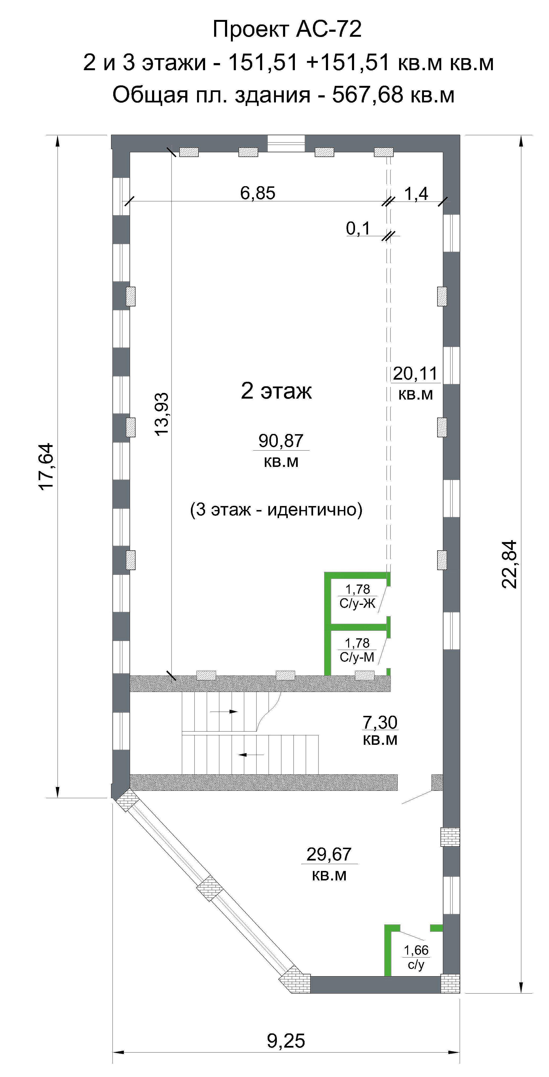 Готовый проект общественного здания 567 кв.м  план