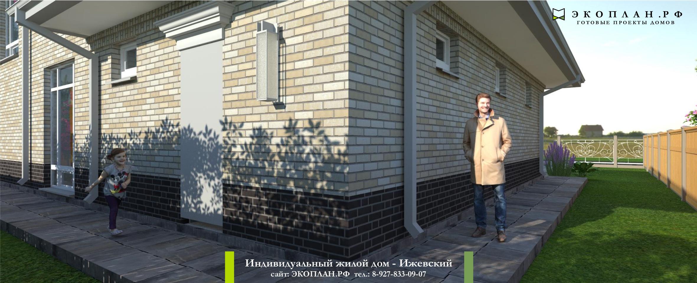 Ижевский - Готовый проект дома - Экоплан.рф фасад
