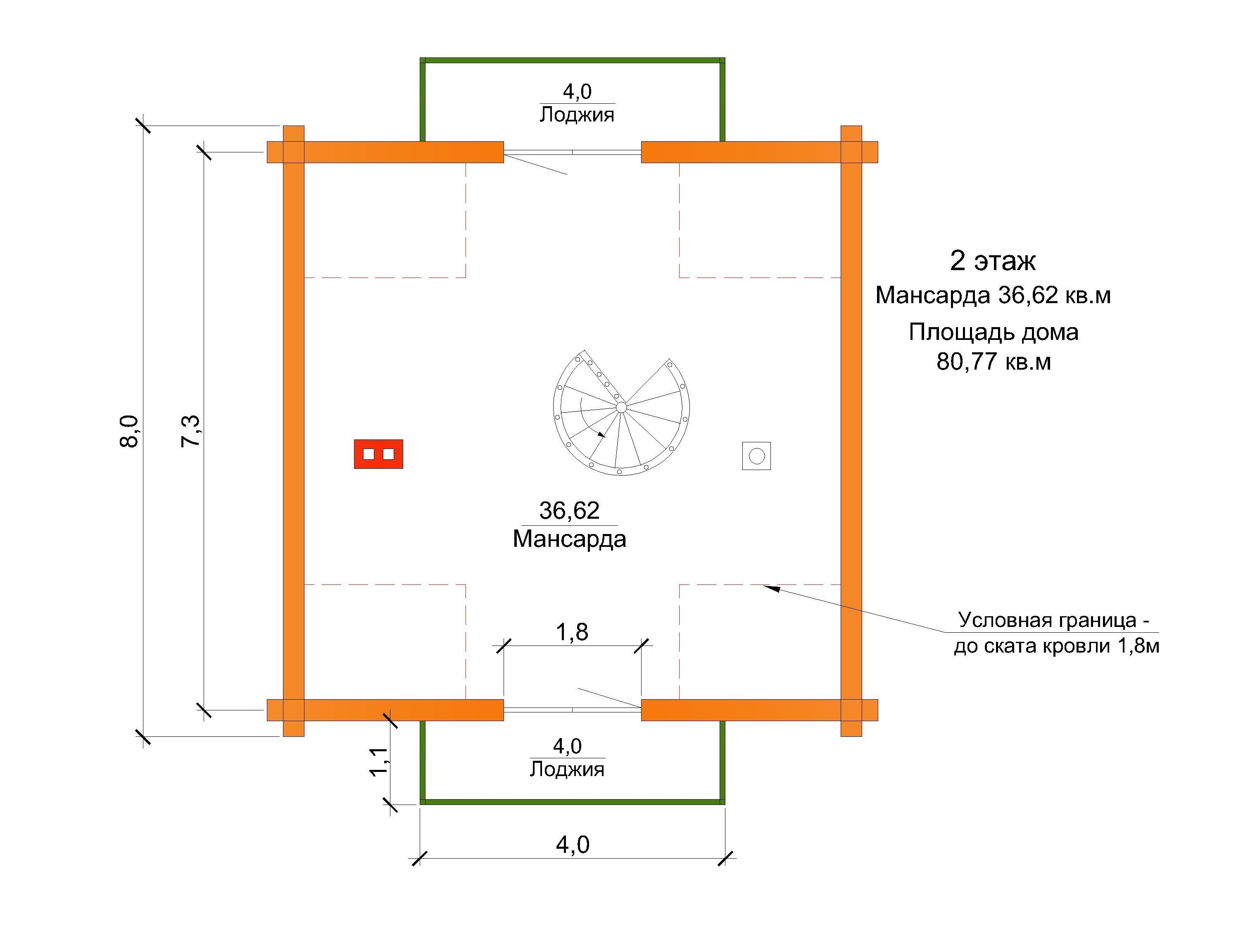 Готовый проект дома 80 кв.м // Артикул ОС-43 план