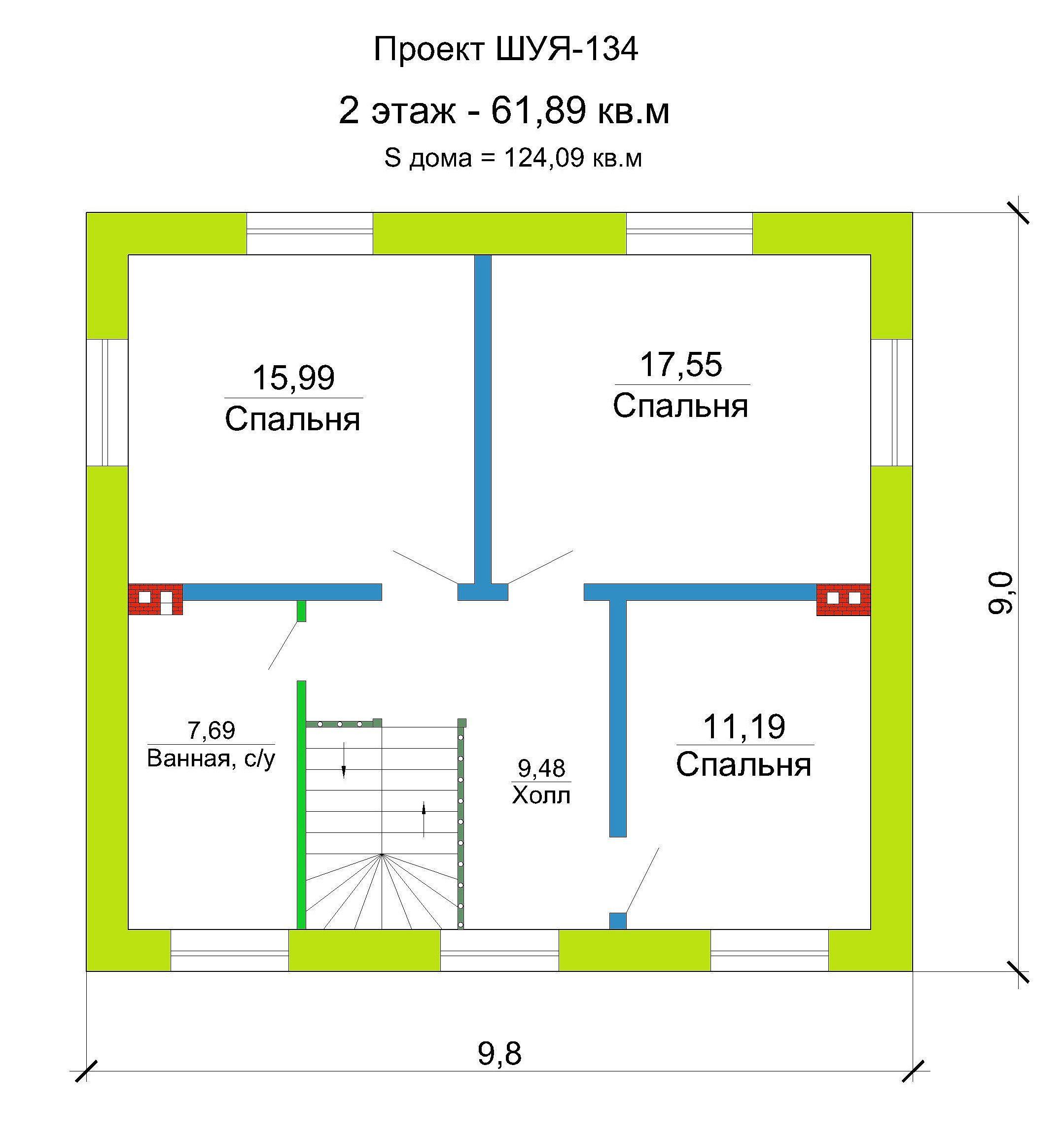 Проект дома 124 кв.м // Артикул ШУЯ-134 план