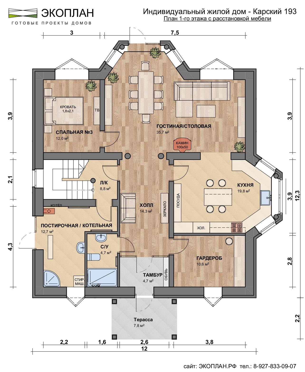 Карский 193 - Готовый проект дома - Экоплан.рф план