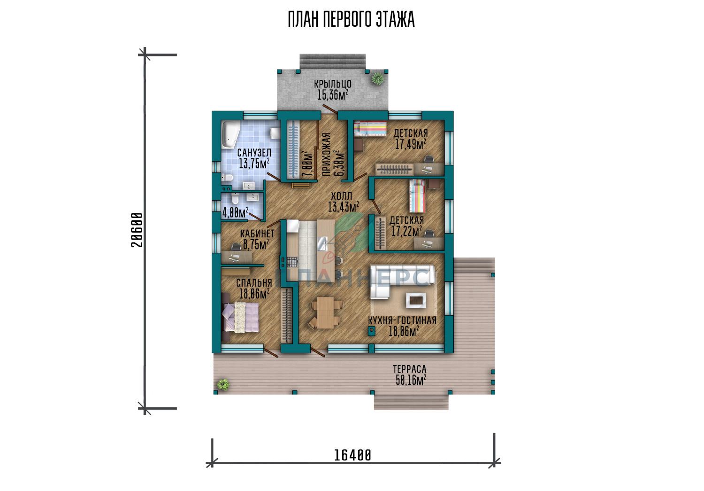 Проект дома Планнерс 131-228-1 план