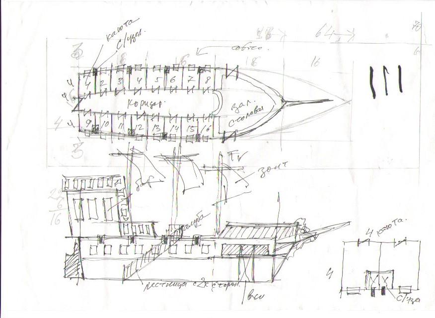 Проект дома-корабля 40-150 кв.м // Артикул R-74 план