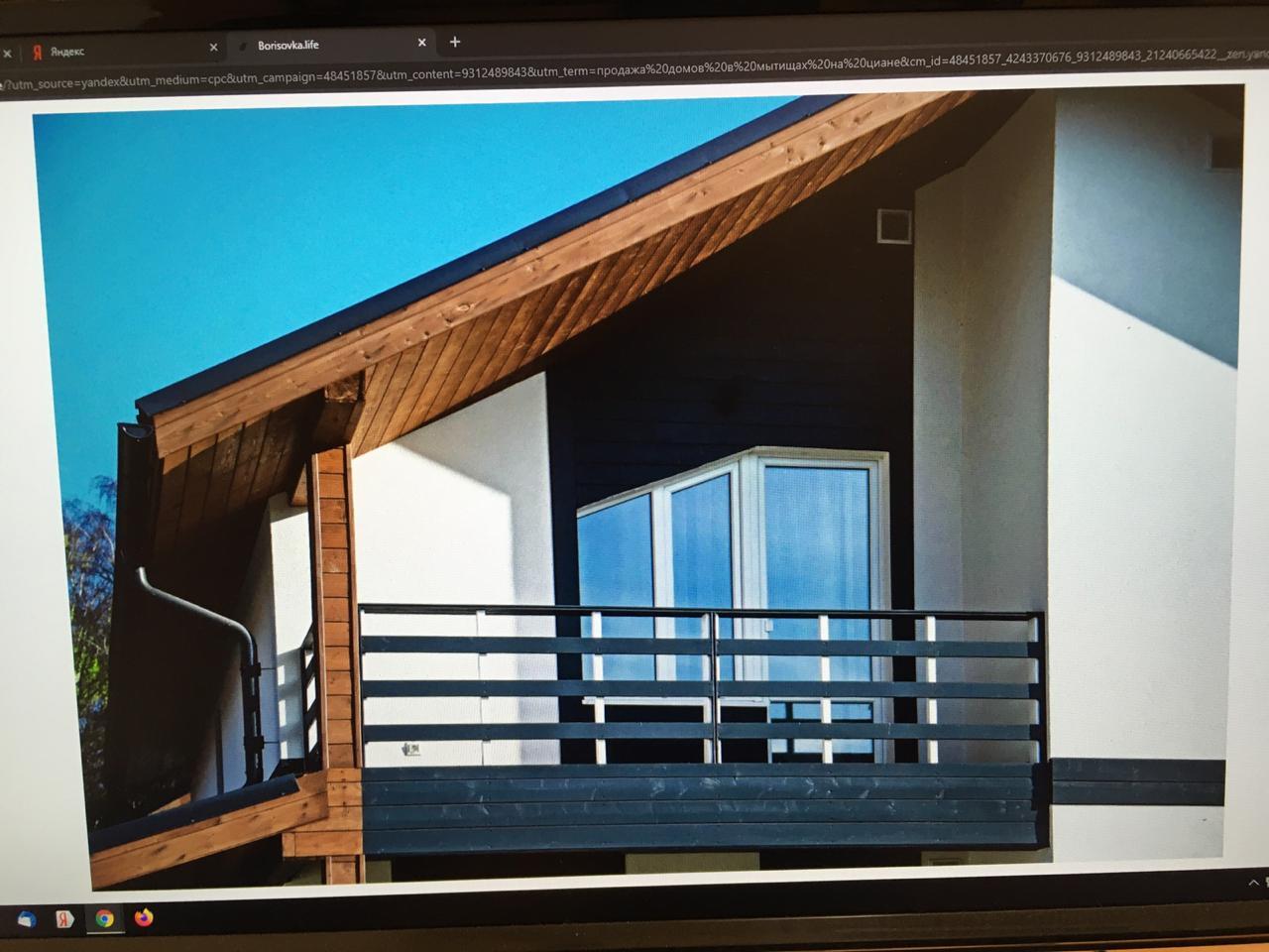 Готовый проект дома 114 кв.м // Артикул Вл-225 фасад
