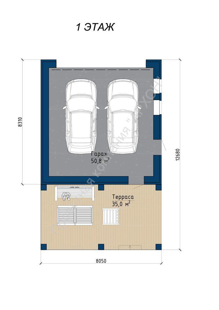 Просторный 2-этажный дом с террасой и гаражом план